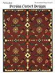 PERSIAN CARPET DESIGNS TO COLOUR (Int...