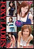 FOXY LADIES イカしたオンナたち 8 [DVD]