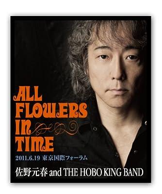 佐野元春 30th Anniversary Tour 'ALL FLOWERS IN TIME' FINAL 東京(Blu-ray)