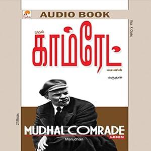 Lenin Audiobook