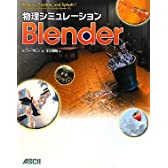 Blender