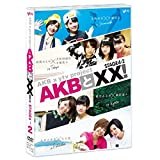 【DVD】 AKBと××!STAGE4-2(2枚組)