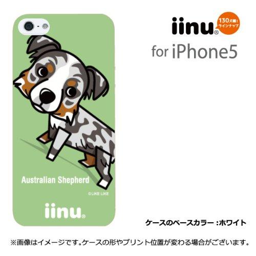 全130犬種!うちの仔いるかな? docomo au SoftBank iPhone5 iPhone5S 専用 iinu キャラクター iPhone ケース カバー ジャケット ( ボディ / オーストラリアン・テリア / 050b )