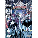 Voltron: Defender of the Universe - Paradise Lost ~ Voltron-Defender of...