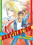 Gravitation, Tome 1 (French Edition) (2350440265) by Maki Murakami