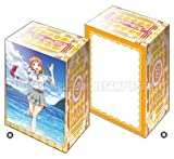 ブシロード デッキホルダーコレクションV2 Vol.99 ラブライブ!サンシャイン!! 『高海 千歌』 Part.2