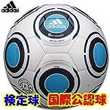 adidas(アディダス) テラパス フットサル ASF422EU