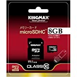 KM-MCSDHC10X8G [8GB]
