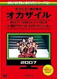 ����㥤�� ��DVD ��1�� ����������