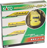 Nゲージ 10-896 923形新幹線電気軌道総合試験車 3両基本セット