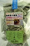 ダイエットすべてが国産桑の葉茶三角ティーパック【たっぷり1ヵ月分】(2.5g×30ヶ入り)