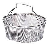 ワンダーシェフステンレス製バスケット17cm【圧力鍋3L用】600783