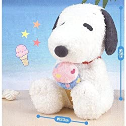 "Peanuts Snoopy 14"" Tall Stuffed Plush Doll with Ice Cream"