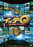 世界の果てまでイッテQ! Vol.1 [DVD]