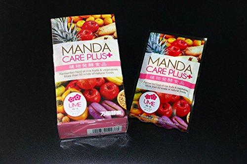 MANDA CARE PLUS+ 梅味 酵素サプリ