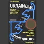 VocabuLearn: Ukranian, Level 1    Penton Overseas, Inc.