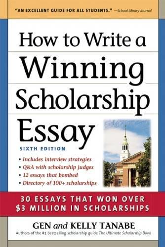 a scholarship essay