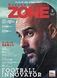 サッカーマガジンZONE 2016年 05 月号 [雑誌]