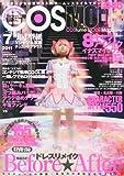 COSMODE (コスモード) 2011年 07月号 [雑誌]