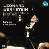 フランツ・リスト:ファウスト交響曲[DVD]