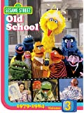 Sesame Street: Old School Volume 3