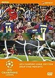 UEFAチャンピオンズリーグ 2007/2008 グループステージハイライト