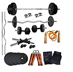 AURION 20 KG WEIGHT LIFTING HOME GYM SET OF PLATES + 3 FEET CURL BAR +3 FEET STRAIGHT BAR + 14 INCH DUMBBELLS RODS X 2 + 2 LOCKS +1 PAIR GYM GLOVES + SKIPPING ROPE +HAND GRIP X 2 PCS