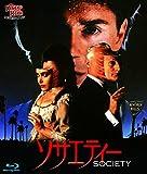 ソサエティー BD [Blu-ray]
