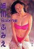 パッション フルーツ―細川ふみえ写真集