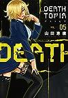 DEATHTOPIA(5) (イブニングKC)