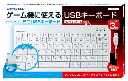 Wii用/PS3用キーボード『ミニUSBキーボード (ホワイト)』