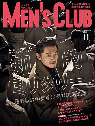 メンズクラブ 2016年 11月号 [雑誌]