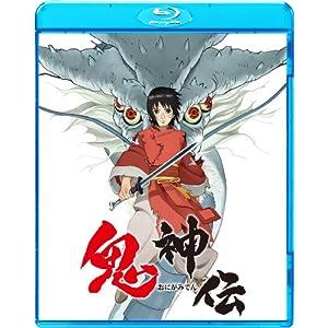 鬼神伝 [Blu-ray]