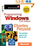 Programming Windows, Fifth Edition (Developer Reference)