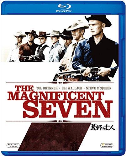 荒野の七人(1960)