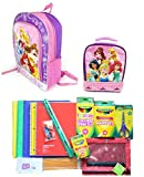 Disney Princess Backpack Lunchbox School Supply Set