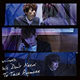 We Don't Need To Talk Anymore 初回盤A(DVD付)