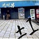 �}1(�t�K���}�C�C�`) (�ʏ��)