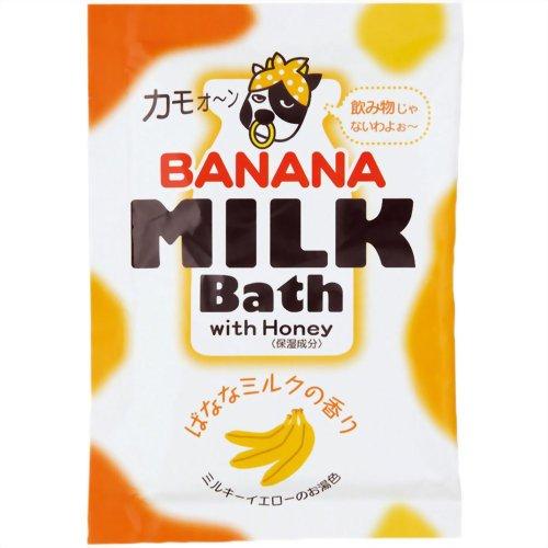 紀陽 ミルクバス バナナミルクバス 50g