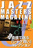 JAZZ MASTERS MAGAZINE VOL.3