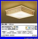 コイズミ照明 和風照明【AH43027L】