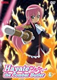 echange, troc Hayate the Combat Butler: Part 4 [Import USA Zone 1]