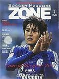 サッカーマガジンZONE 2015年 02月号 [雑誌]