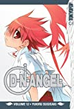 D.N.Angel Volume 12 (1427815933) by Yukiru Sugisaki