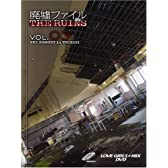 LOVE GIRLS MIX/THE RUINS 廃墟ファイル Vol.3 [DVD]