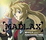 『MADLAX』オープニングテーマ「瞳の欠片」