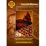 Dhanvantri Homa For Healing And Health Two Disc DVD Set (PAL)