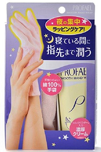 プロフエール スムースハンドラップ 手袋入り 50g+綿100%手袋