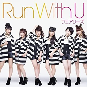 Run With U (CD+DVD)