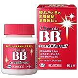 【第3類医薬品】チョコラBBローヤルT 168錠 ランキングお取り寄せ